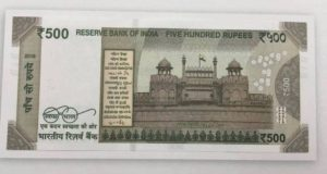 new-rs-500-and-rs-2000-notes