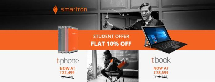Smartron Student Discount for 10% on T-phones and T-book: Register now