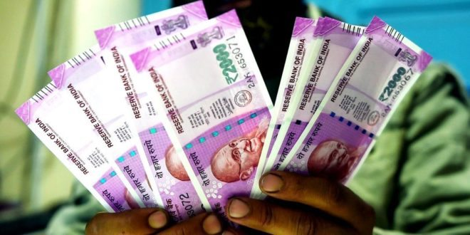 Government Decides to Provide Advance Salary to Group- C Employees from this November