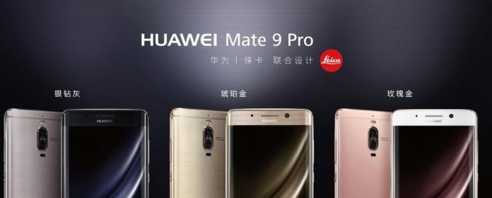 Huawei Mate 9 Pro Launched with 5.9 Curved screen, Android 7.0 Nougat