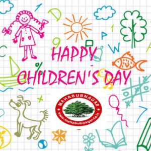Children's Day SMS in hindi