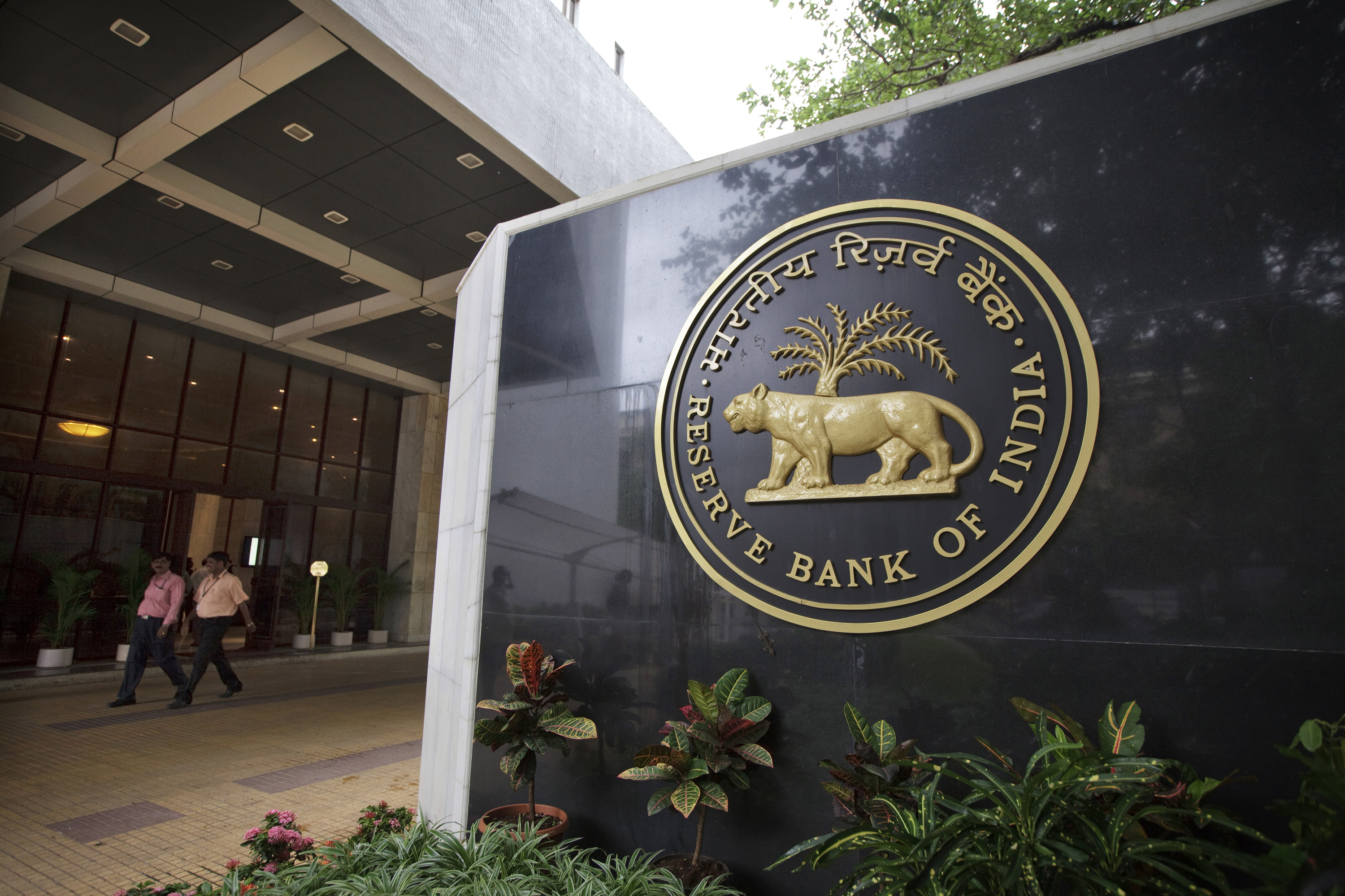 Rbi forex rates live