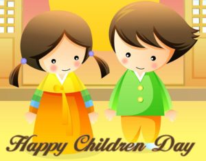 children's day wishes images