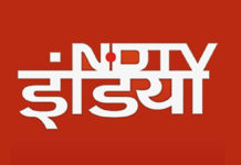 NDTV Ban: It was Shocking and Exceptional, Says Opposition