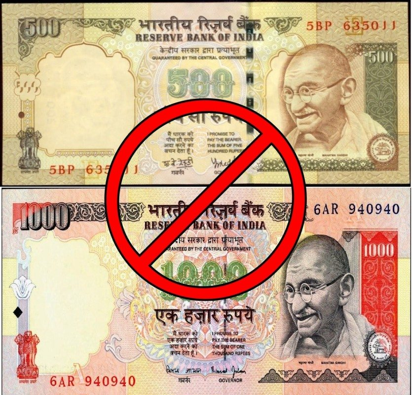 Today is the last day to spend Rs 500 and Rs 1000 currency notes