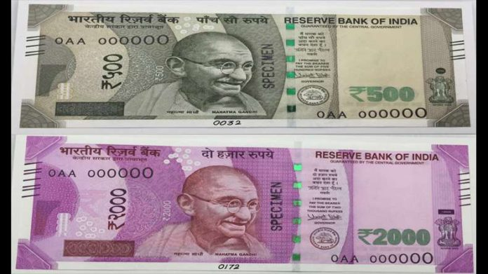 Rs 500 and Rs 1,000 currency banned
