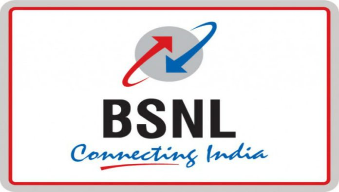 BSNL Became Digital