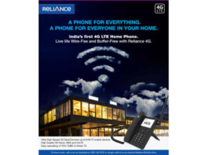 first-4g-volte-enabled-wireless-phone