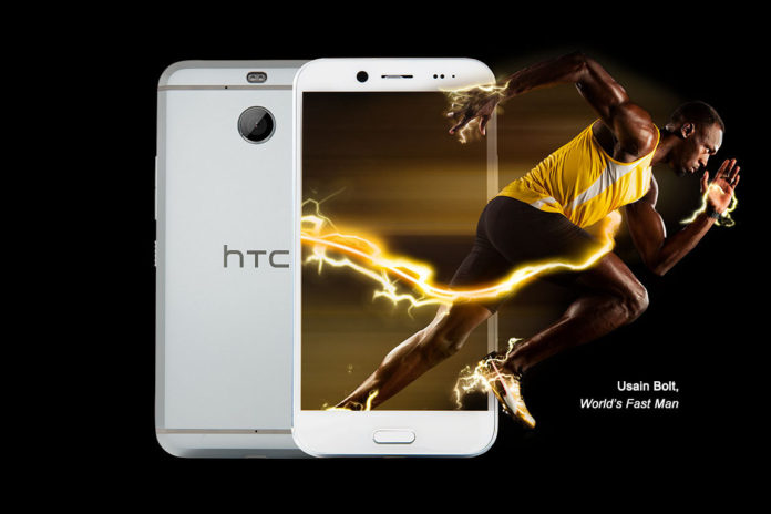 HTC Bolt Launched and Pre order Starts: check specifications and features