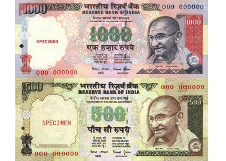 Exchange of Old Rs 500 and Rs 1000 Notes May be Stopped