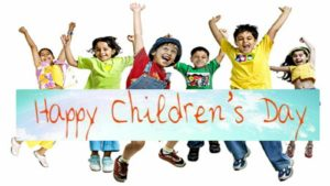children's day sms