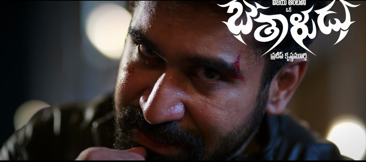 Vijay Antony Leaked his Upcoming Movie Bethaludu