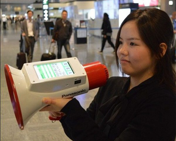 panasonic-megaphone auto translates into different languages