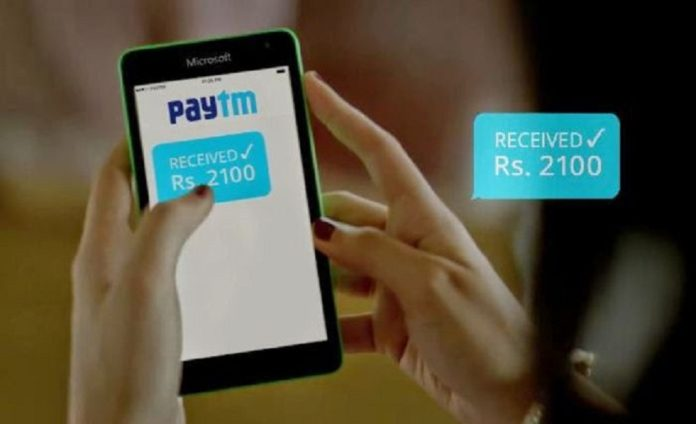 Transfer Money to Bank Accounts Made Easy by Paytm at 1% fee charges