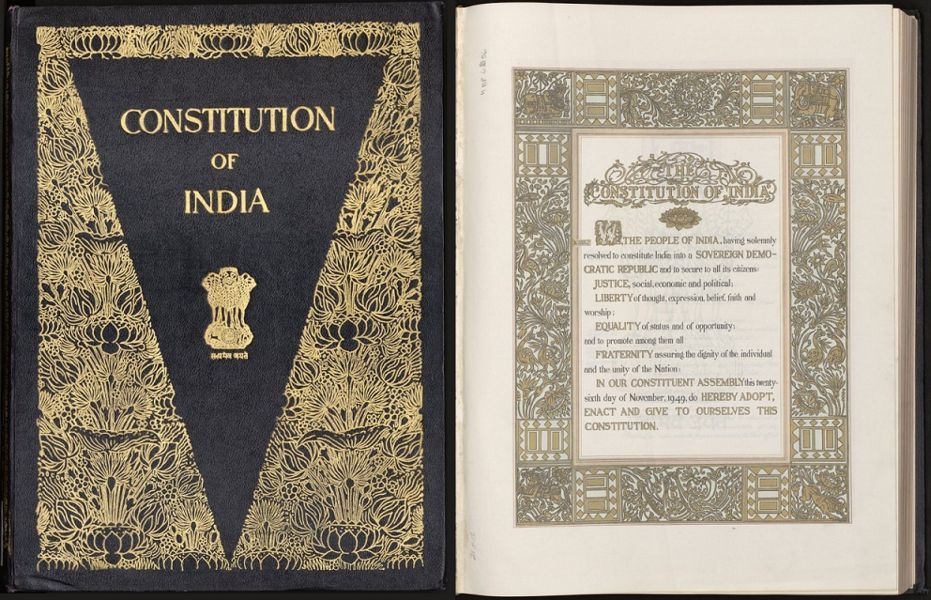 Constitution Day 2016: Unknown facts about Indian Constitution
