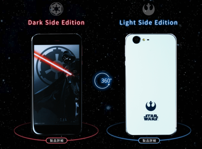 Sharp Company Star War themed Smart phone in Japan