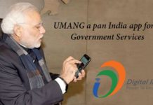 UMANG Mobile App coming for Acquiring Government Services