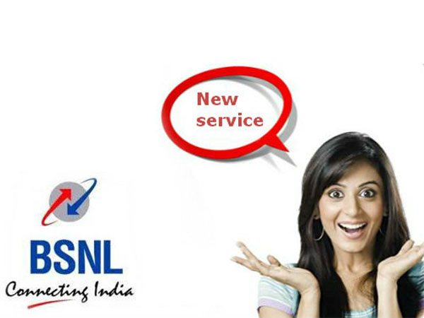 BSNL Officially Launches New Unlimited Voice Calling at Just Rs 149