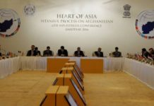 Heart of Asia Summit 2016 begins in Amritsar: Threat of Terrorism, Extremism tops Agenda