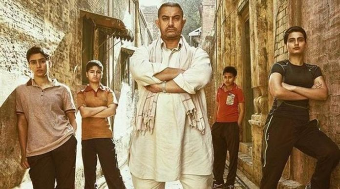 Dangal movie review aamirkhan