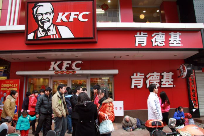 KFC AI Artificial Intelligence in china
