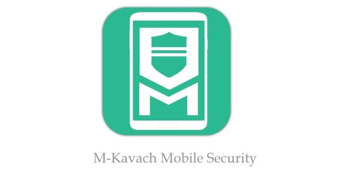 M-Kavach Mobile Security is the latest app developed by CDAC Hyderabad: Check out the details of the app