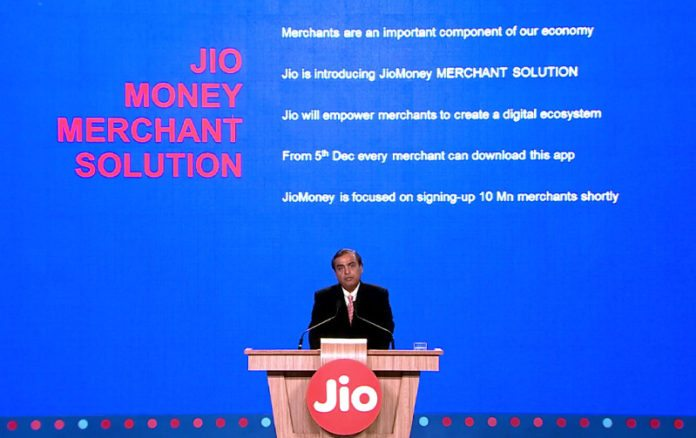 Jio Money Merchant Solution