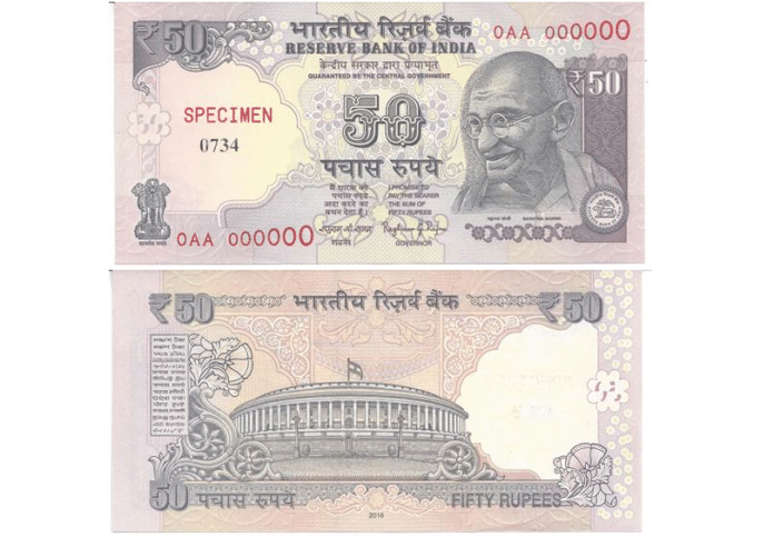 New Rs. 20 and Rs. 50 Currency Notes about to issue by RBI