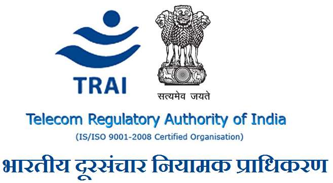 TRAI recommends Free internet
