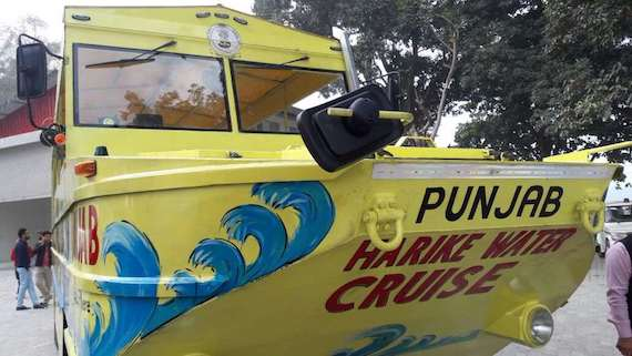 water bus launched-in-punjab