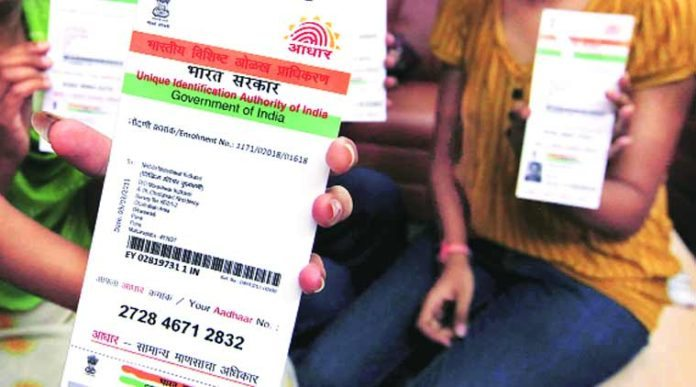 aadhar linking for digital transactions