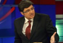 Arnab Goswami new channel Republic