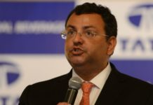 cyrus mistry on VVip scam