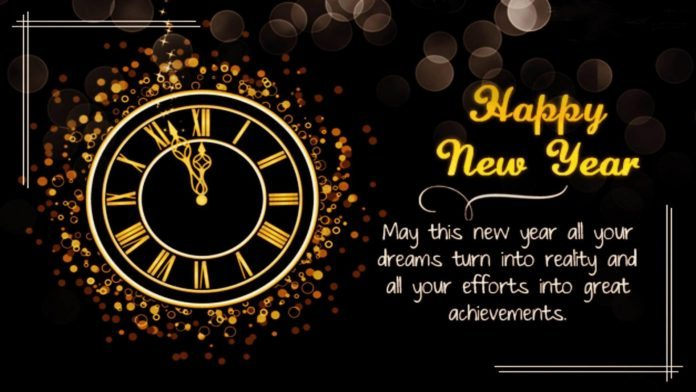 New year greeting cards 2017 and best happy new year ecards new year greeting cards 2017 m4hsunfo