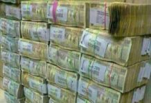Gujarat Man Disclosed with More Than 13000 Crores Black Money Goes Missing