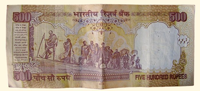 Government Reduces Usage of Old Rs 500 Notes from December 15 to December 2