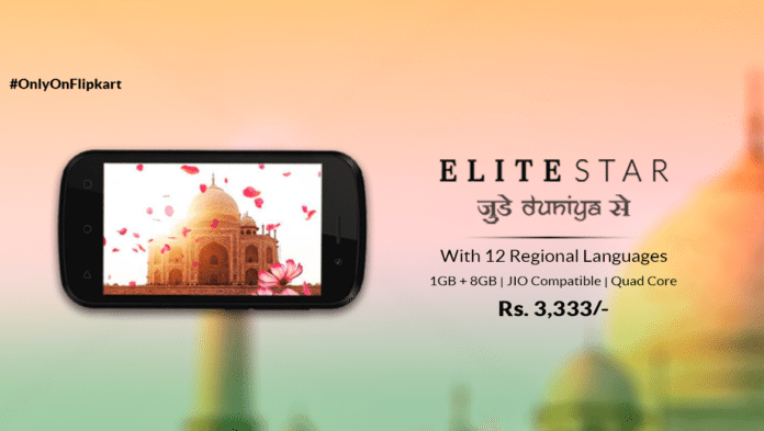 swipe elite star launched in india