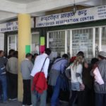 Indian Railways to go Cashless for Ticket Bookings
