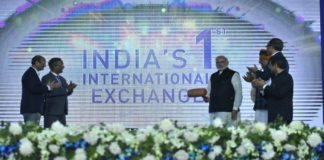 India's 1st International Stock Exchange
