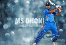 Ms dhoni records