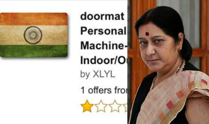 Sushma Swaraj Wants Apologize From Amazon