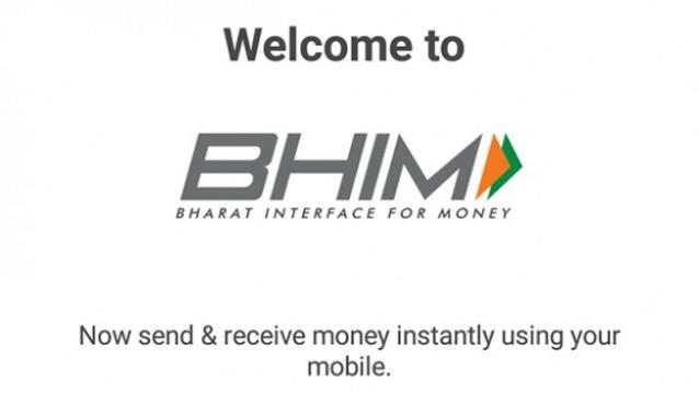 BHIM Cash back Merchant