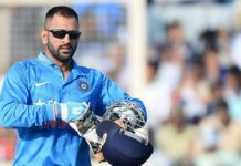 MS Dhoni quits