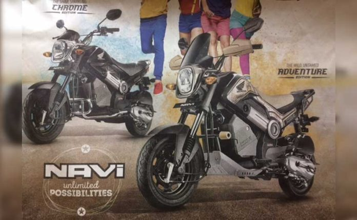 honda navi new editions