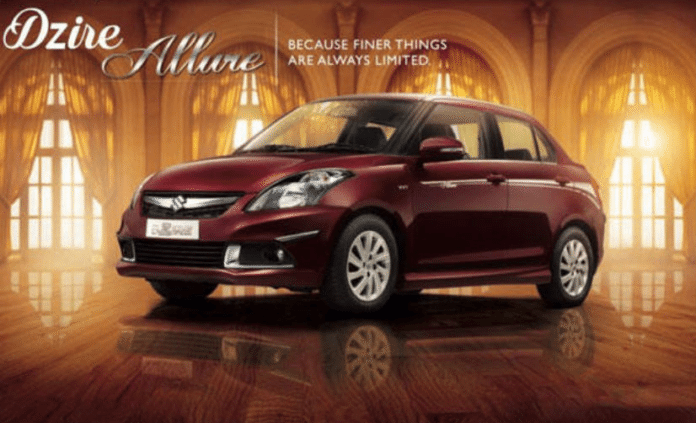 Maruti Suzuki Swift Dzire Allure Limited Edition