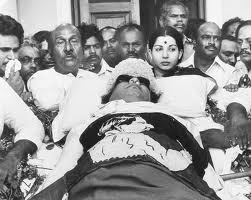 mgr funeral