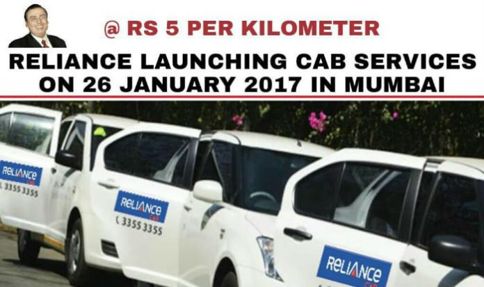 reliance company cab services