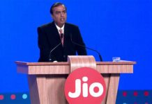 Jio Happy New Year Offer