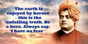 swamy vivekananda quotes
