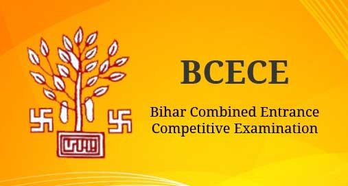 BCECE 2017 Application form